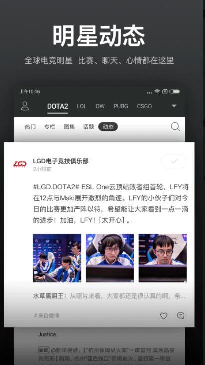dota2外围平台V1.1.4 安卓版