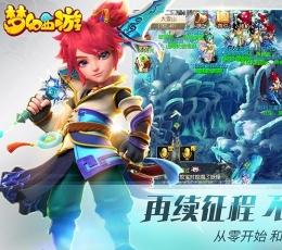 梦幻西游安卓版_梦幻西游官方手机游戏V1.17.0安卓版下载