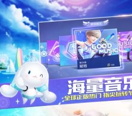 QQ炫舞手游下�d|QQ炫舞手游安卓版V1.5下�d