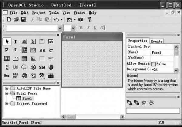OpenDCL(可视化对话框制作工具)V8.2.1.2 官方版