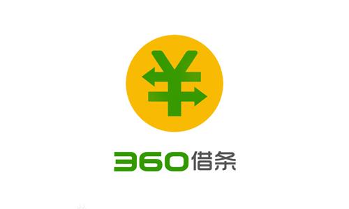 52z飞翔网小编为大家整理了【360借条版本大全】,提供360借条最新版本、360借条app下载地址。360借条是360金融旗下消费信贷品牌,基于360大数据对用户信用进行评估,并在此基础上提供500-20万额度,到账快,利息低。360借条凭借技术和服务优势,获得用户好评。