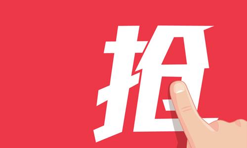 52z飞翔网小编本次为大家整理了【咚咚抢客APP合集】,提供咚咚抢客app、咚咚抢客手机客户端、咚咚抢客软件下载。咚咚抢客是由【深圳房地产信息网】出品、专门为经纪人打造的一款集新房、二手房与租房于一身的手机抢客神器。只需发送真实房源即可速配精准客户,在线实时响应客户咨询;还有多种房源推广渠道,助你做单开单!