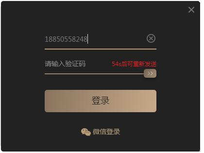 酷跑网游加速器V1.5.18.1121 官方版