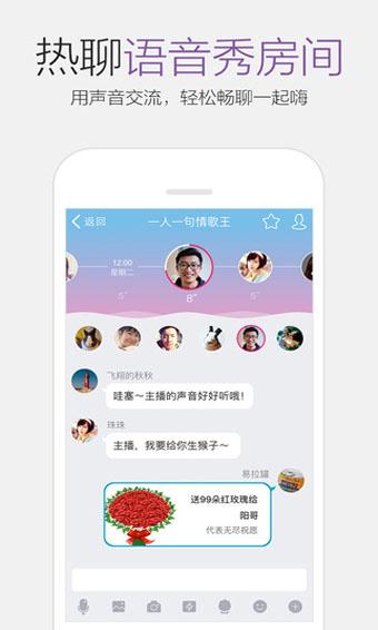 QQ2019V7.9.0 苹果版