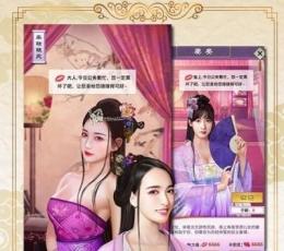 君王之路HD手游下载 君王之路HD游戏官网下载V1.0.05下载
