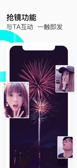 抖音短视频2019V3.4.0 苹果版