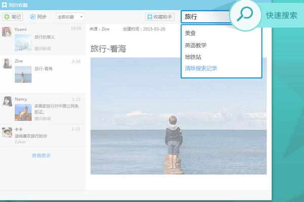 QQ2019V9.0.8 电脑版