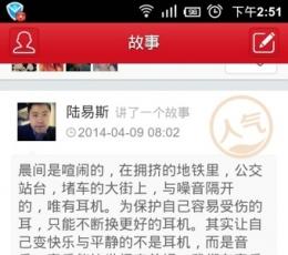 京东商城安卓版_京东商城手机客户端V5.2.0安卓版下载