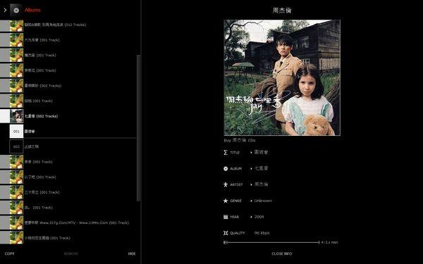 beoplayerV5.05 汉化版