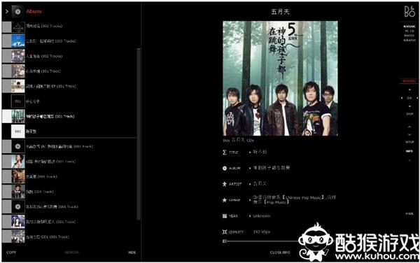 beoplayerV5.05 官方版