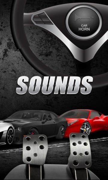 抖音汽车钥匙和发动机的声音V1.0.4 苹果版
