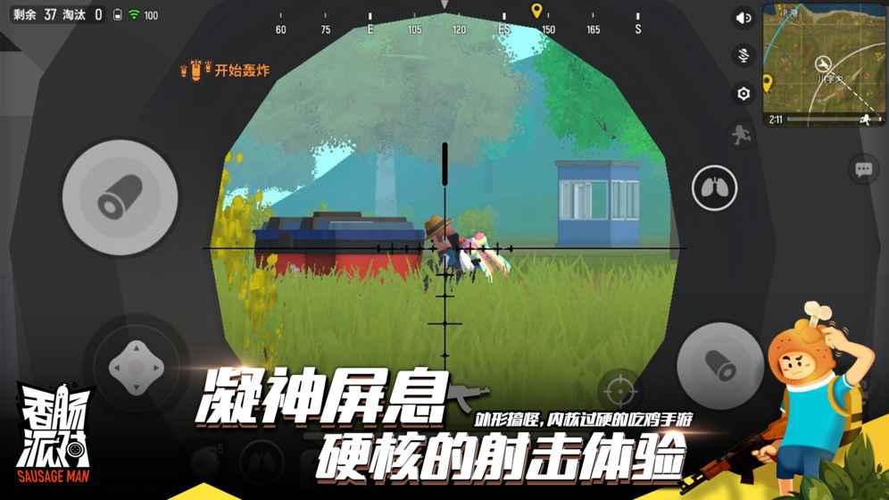 香�c派��2019V7.24 �O果版