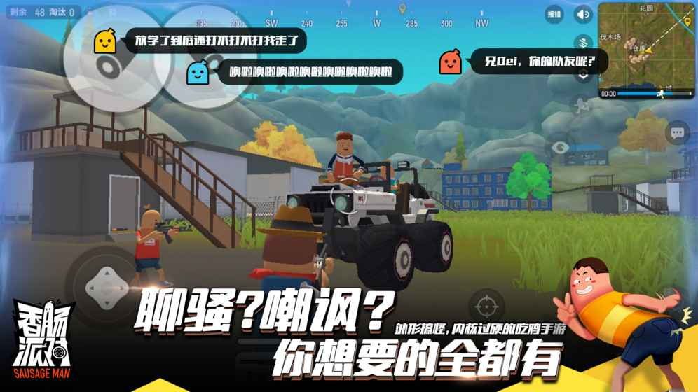 香�c派��2019V7.08 安卓版