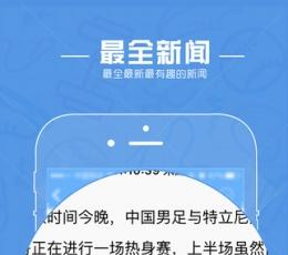 2019直播吧官网下载 直播吧2019最新安卓版下载V5.1.5