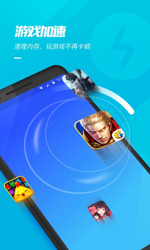 王者荣耀游戏超人V1.0.4 安卓版