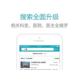 育果医生app官方下载|育果医生手机版平台|育果医生安卓版最新下载V1.0