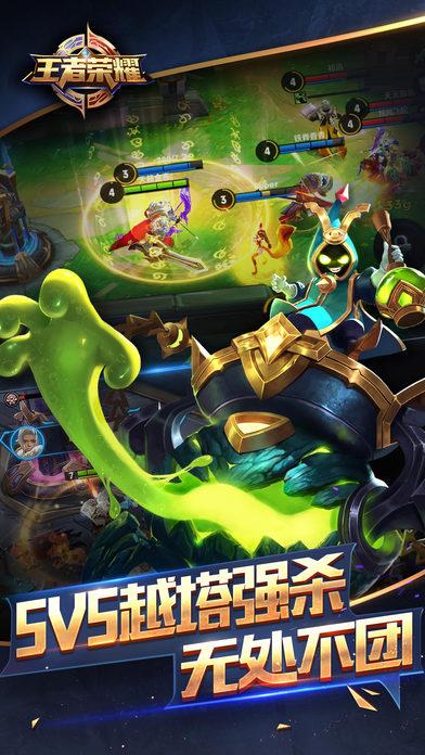 王者荣耀鲁班改伤害秒杀敌人辅助V1.0 安卓版