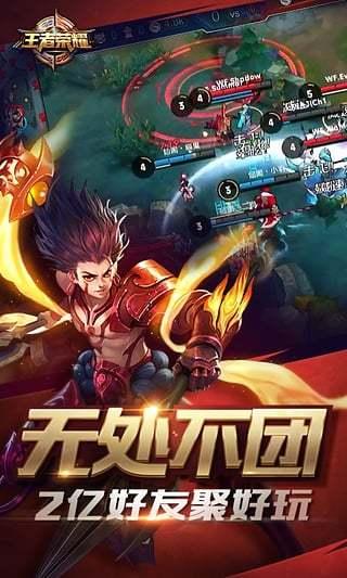 王者荣耀红蓝方地图透视脚本V1.0 安卓版