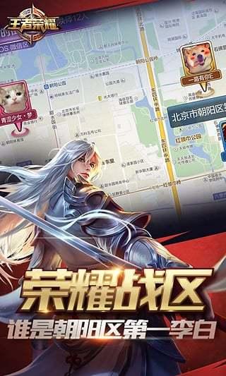 王者荣耀地图全透半透透视修改V1.0 安卓版