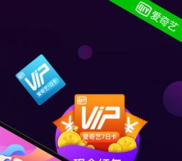2019奇秀直播下载 奇秀直播2019最新安卓版下载V3.11.1