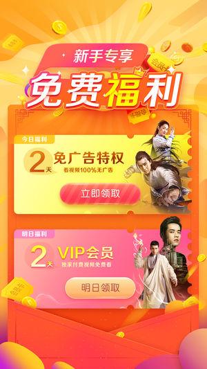 搜狐视频2019V6.10.1 安卓版