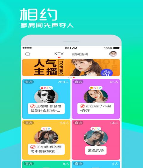 呱呱社区2019V2.3.2 苹果版