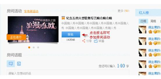 呱呱社区2019V1.7.8.8 PC版
