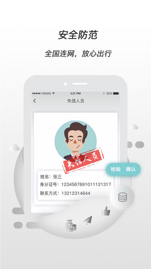 yayaV1.0 苹果版