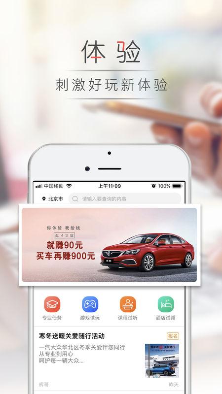 偶业V3.24.1 苹果版