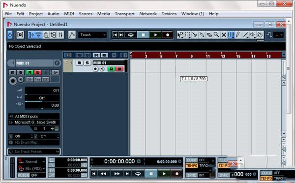 音频工作站软件V4.3.0 绿色版