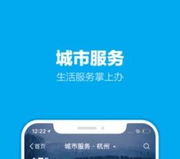 支付宝安卓版下载|新支付宝app官方下载|支付宝手机客户端下载