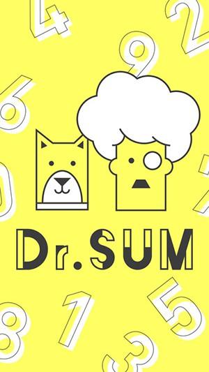 萨姆博士(Dr.Sum)V1.1.0 苹果版