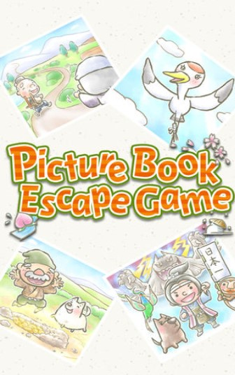 图画书逃生(Picture Book Escape Game)V1.0 苹果版