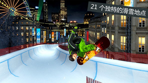 滑雪板盛宴2(Snowboard Party World Tour Pro)V1.1.0 苹果版