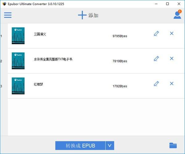 电子书格式转换器(Epubor Ultimate Converter)V3.0.10.1225 中文版