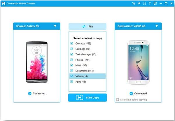 Coolmuster Mobile Transfer(手机数据转移工具)V2.0.7.6 官方版
