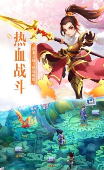 伏魔神剑V4.0.0 官方版