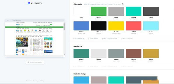 Site Palette Chrome插件V1.5 官方版