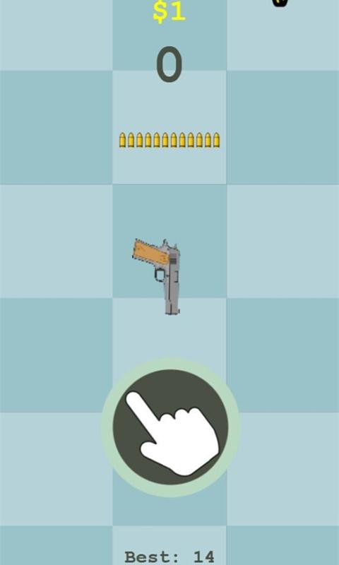 旋转射击2