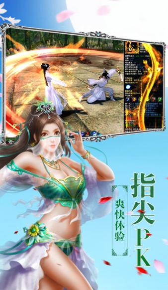 剑心唱V100.8.0 安卓版