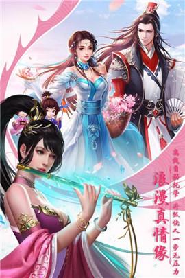七侠五义V1.2.0 安卓版
