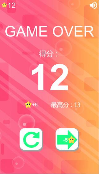 球球大转盘V1.0.2 苹果版