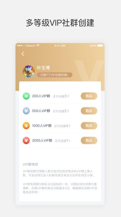 蓝恋V1.0 安卓版
