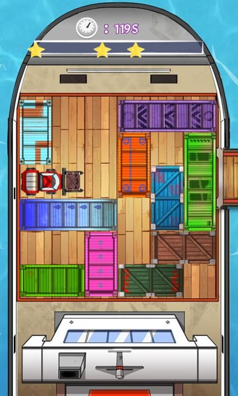 集装箱货运船