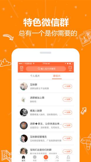 青蛙导航V1.0 iPhone版