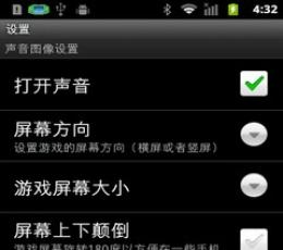 铸剑物语2安卓版_铸剑物语2手机版V1.03安卓版下载