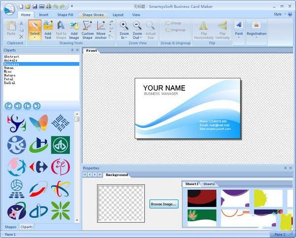 名片设计软件(Business Card Maker)V2.20 免费版