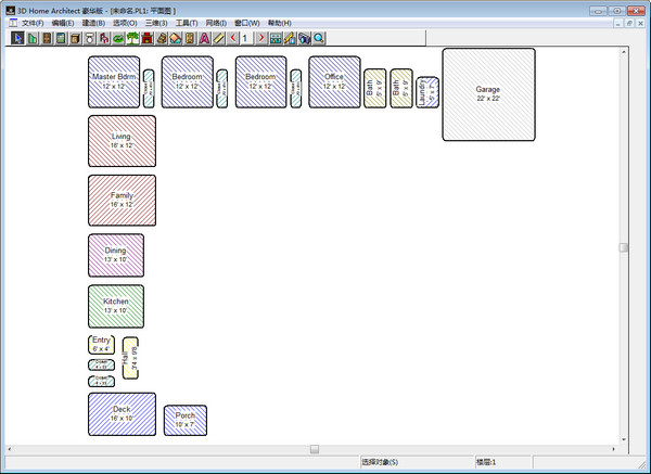 3D Home ArchitectV8.0 中文版
