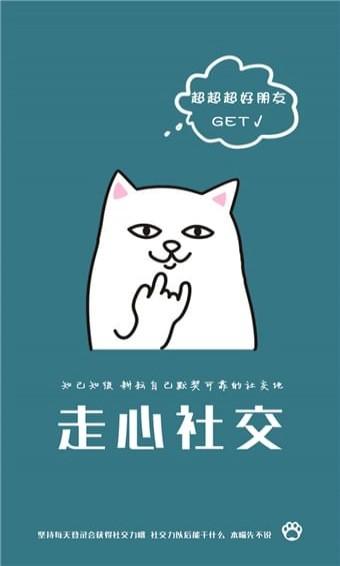 玉米猫V1.0.0 安卓版