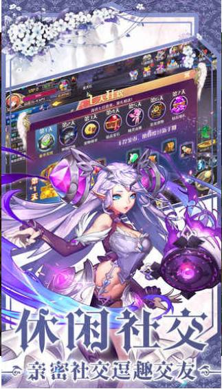 幻想仙境V1.0 苹果版